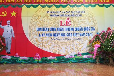Thư cảm ơn, danh sách ủng hộ lễ đón Bằng công nhận trường chuẩn Quốc gia và kỷ niệm 36 năm ngày nhà giáo Việt Nam 20/11